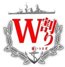 激熱の10日間限定!!